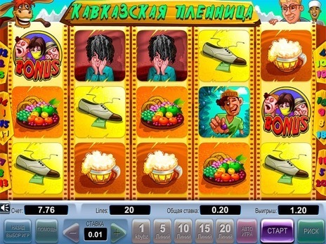 онлайн игровые пленница автоматы кавказская